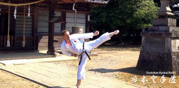 JKA Shogai Karatedo