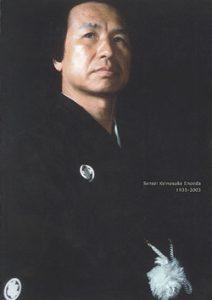JKA Karate The Boss Enoeda Keinosuke Sensei