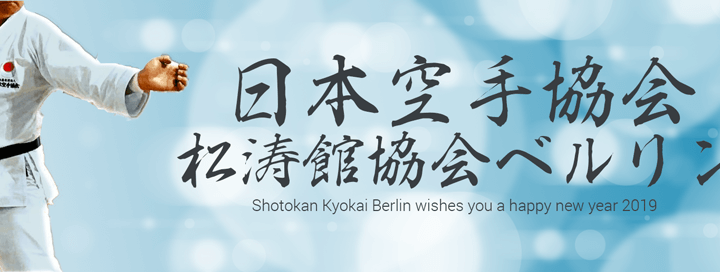 Happy New Year to all members & friends!