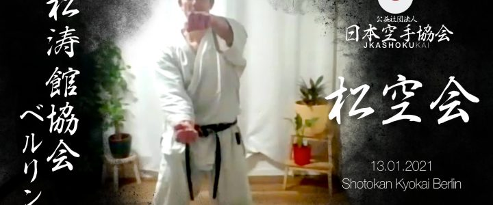 Neuer JKA Karate Onlinetrainings Clip