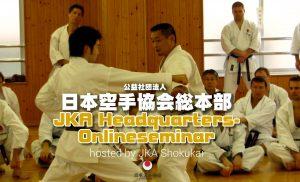 JKA Headquarters Seminar Hanzaki Sensei
